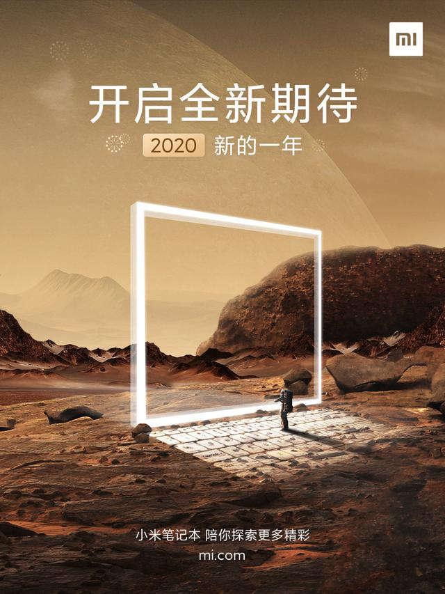 xiaomi mi notebook 2020
