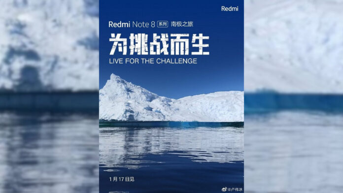 Redmi Note 8 antarctica