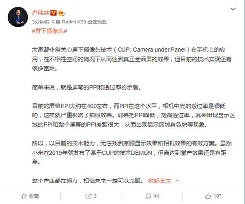 xiaomi redmi-camera wordt weergegeven