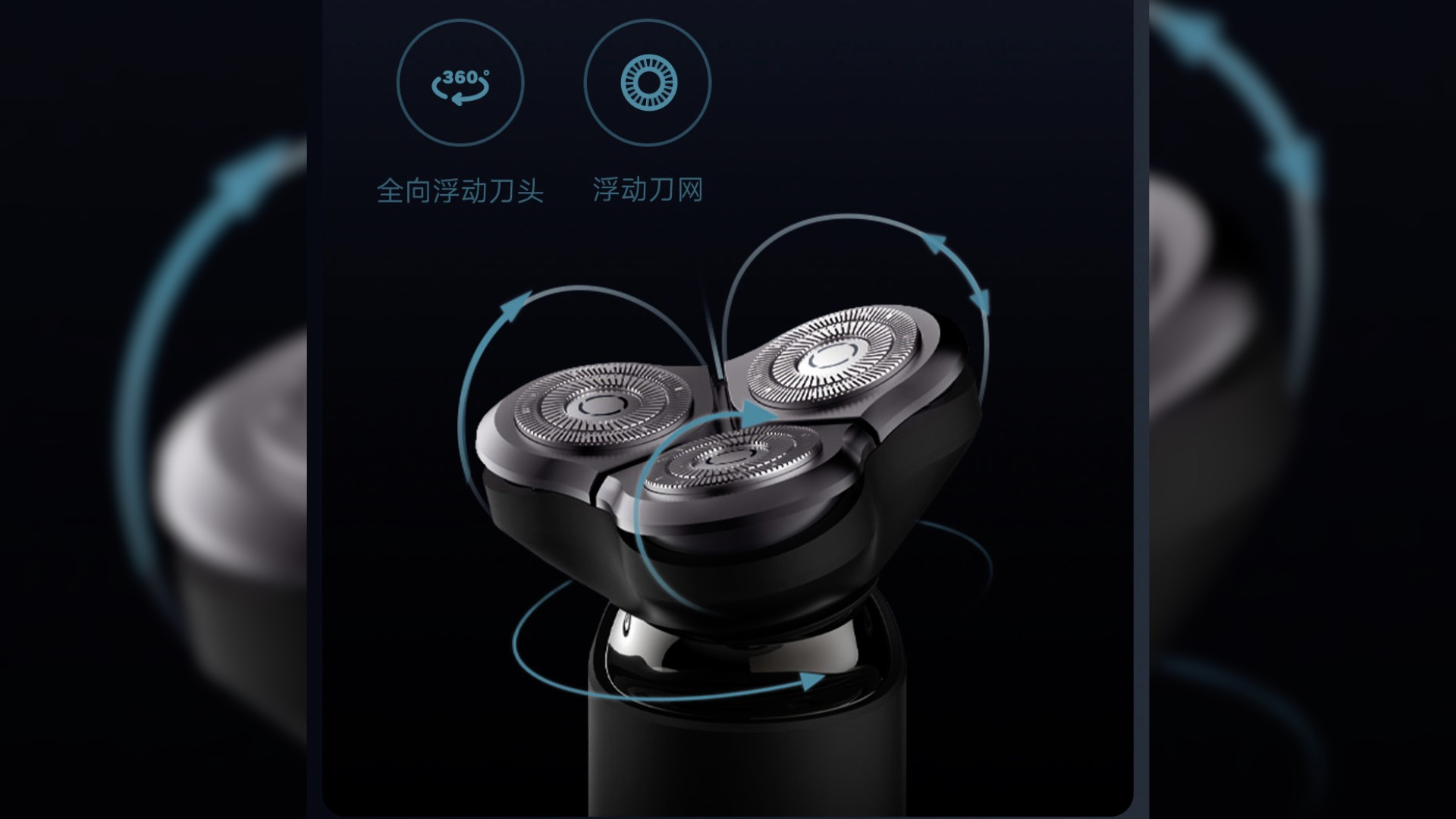 Xiaomi Mijia Electric Shaver S500C