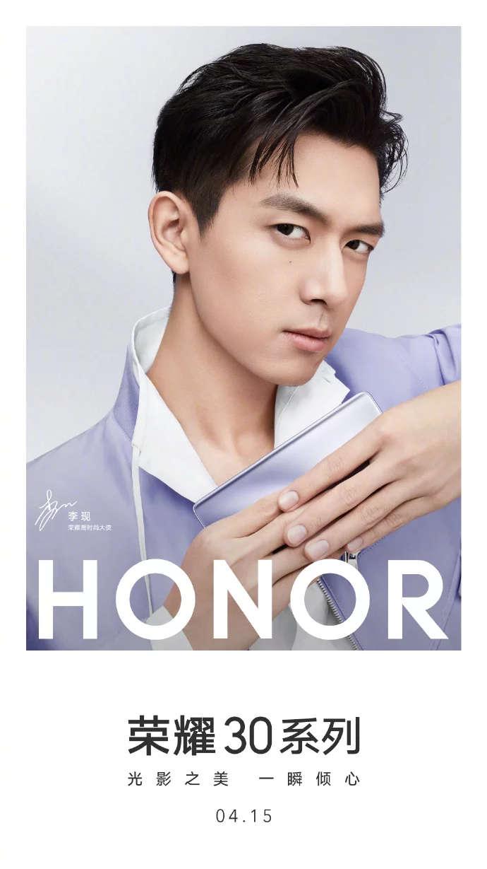 honor 30 data