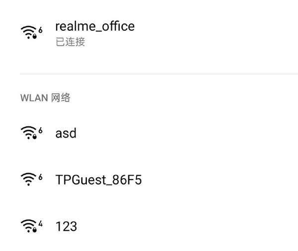realme x50 pro wi-fi 6