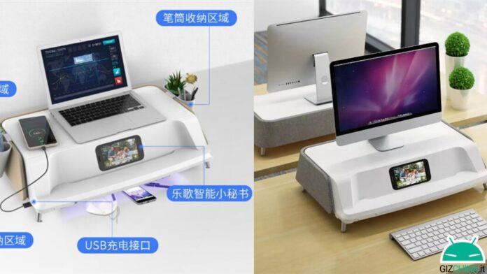 优品S6 Pro