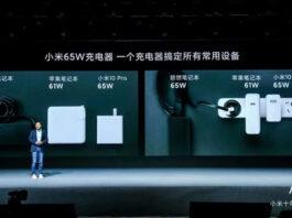 Xiaomi Loader Lenovo