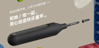 Xiaomi Mijia مفك كهربائي