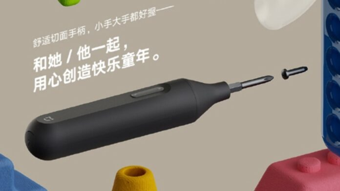 Xiaomi Mijia Cacciavite Elettrico