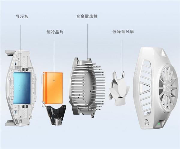Xiaomi ventilador de refrigeração para smartphone