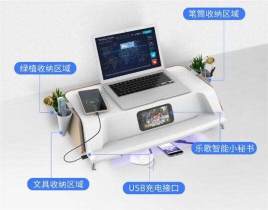 小米YouPin Smart S6 Pro桌面支持