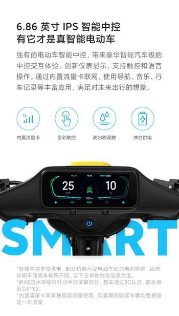 xiaomi 70mai smart electric scooter