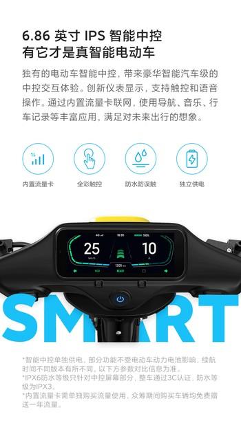 xiaomi 70mai scooter elétrico inteligente
