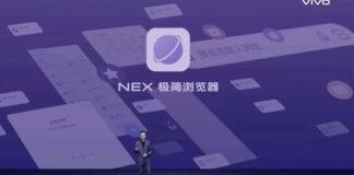 vivo nex browser