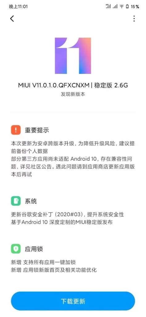 xiaomi mi 9 pro 5g android 10