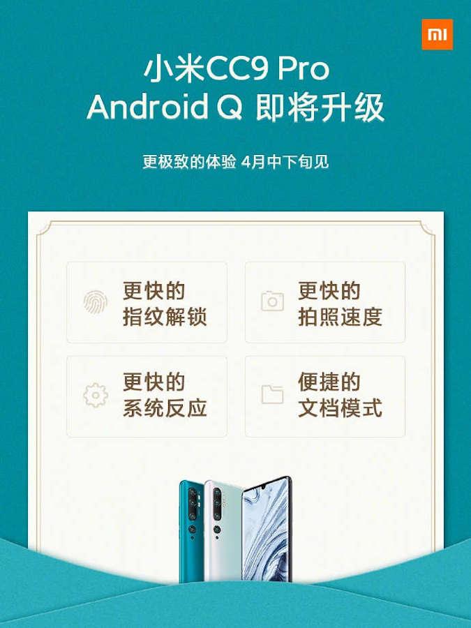 xiaomi mi cc9 pro android 10