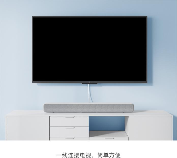 Xiaomi Soundbar 2.1
