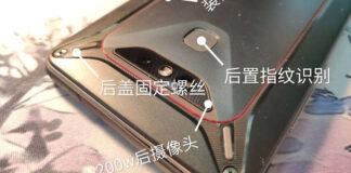 xiaomi cometa protótipo tubarão preto
