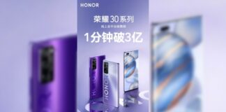 el honor 30