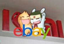 xiaomi mi festival de fãs ebay