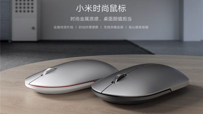 Xiaomi Mi Wireless Mouse 2 Bluetooth