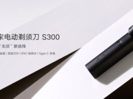 ماكينة حلاقة كهربائية xiaomi mijia s300