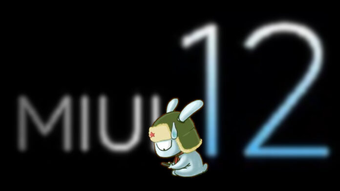 miui 12 closed beta fake