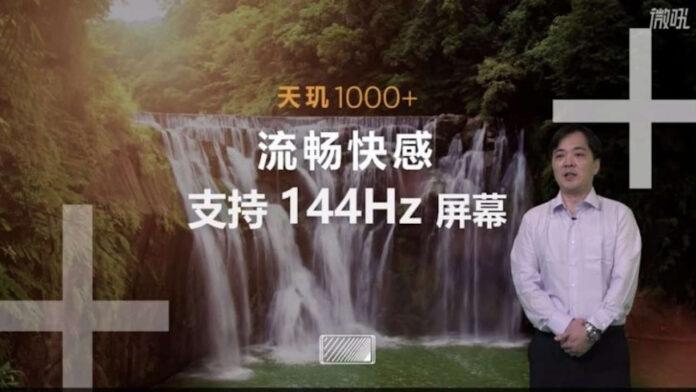 mediatek dimensity 1000+ iqoo z1