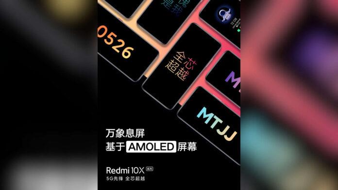 redmi 10x display