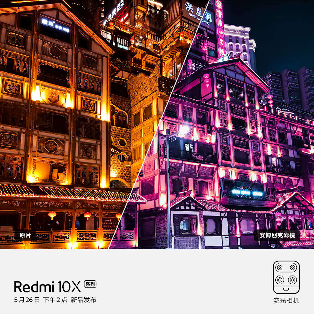 redmi 10x sample