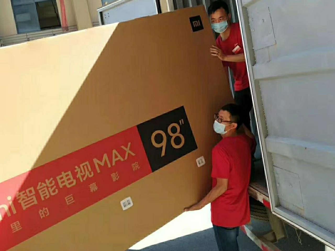 """redmi smart tv max 98"""""""