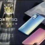 فيفو X50 الموالية 5G