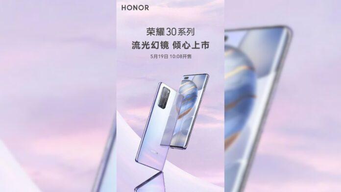 honra 30 nova coloração weibo