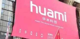 huami first quarter 2020 growth