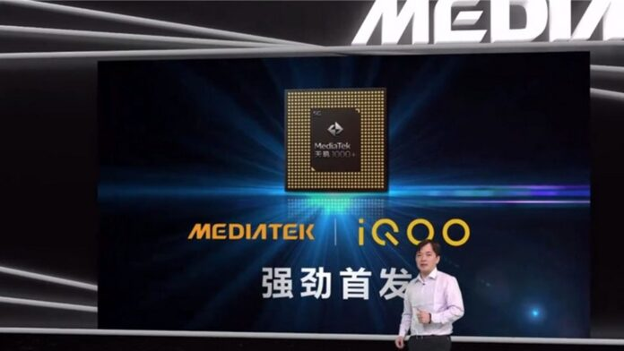 mediatek-dimensity-1000+-iqoo