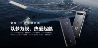 Meizu 17 Aircraft Carrier Edition