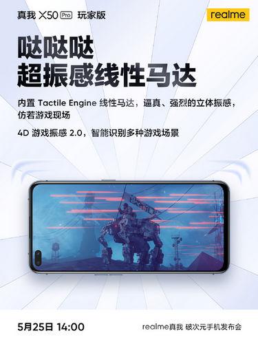 zwiastun odtwarzacza realme x50 pro 3