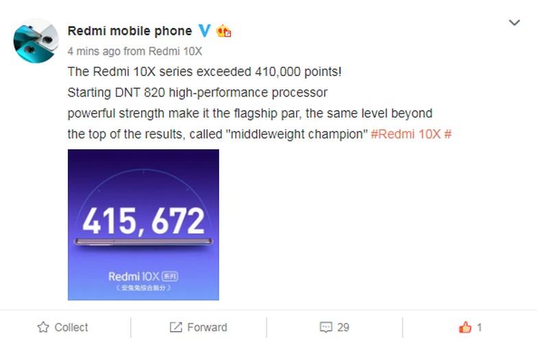 redmi 10x teaser benchmark antutu