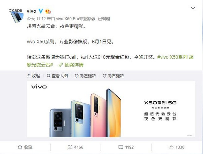 vivo x50 design display 2