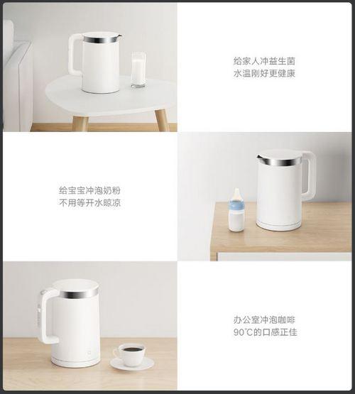 Xiaomi Mi Smart Kettle Pro
