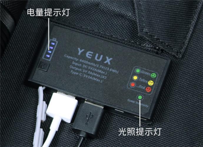 xiaomi youpin yeux solar power bank 2