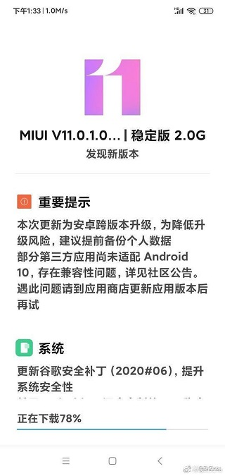 Redmi 7 для Android 10