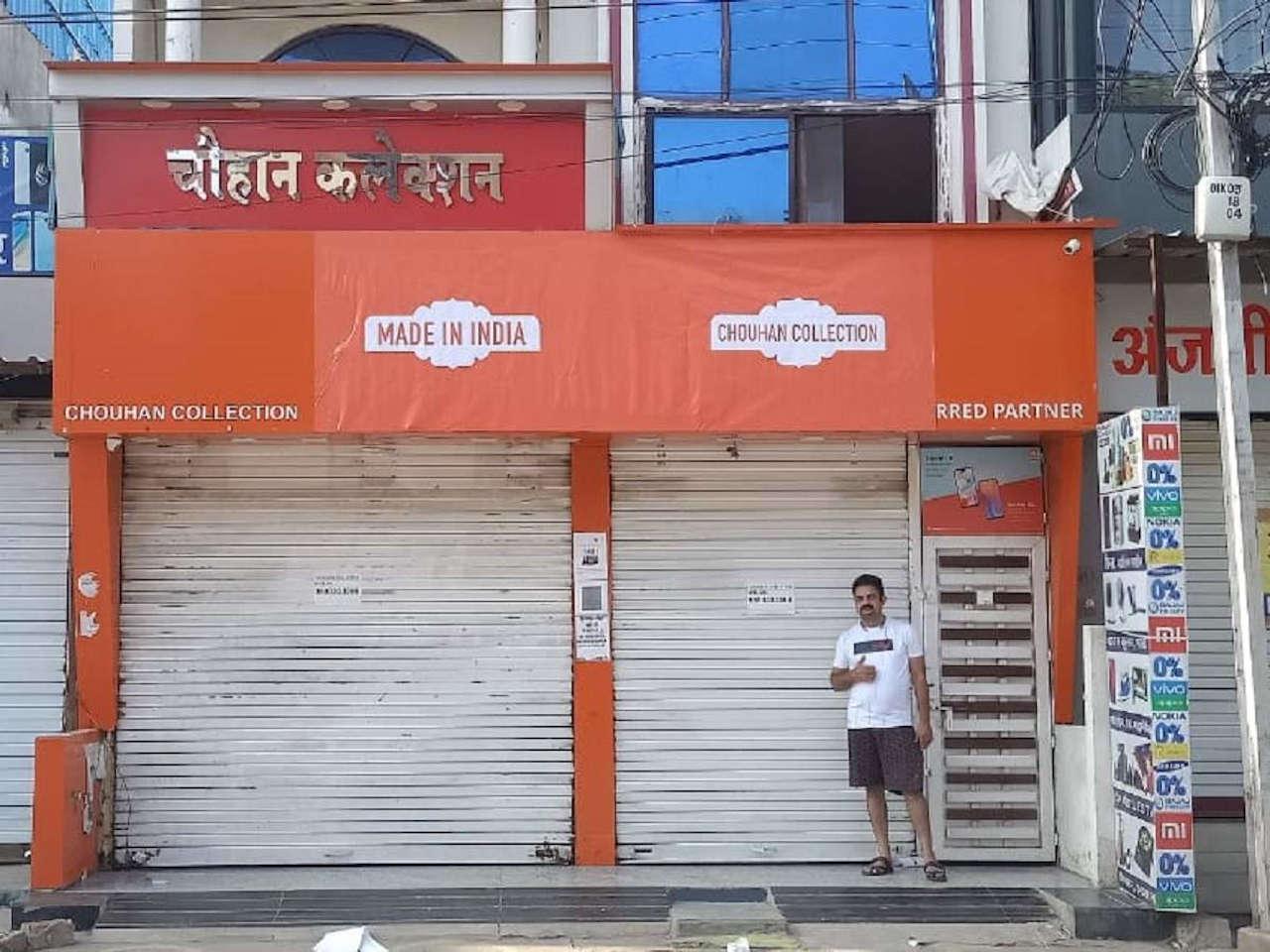 xiaomi mi store india