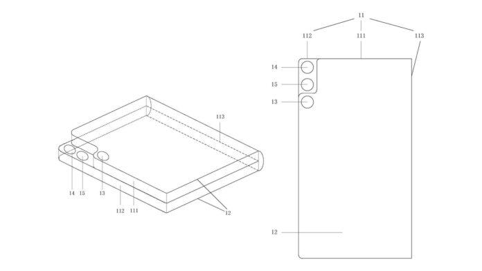 小米折叠专利