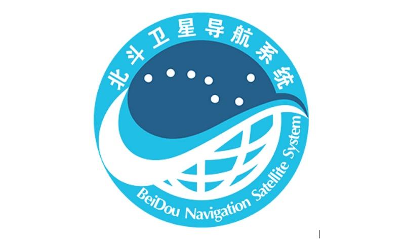 sistema de navegação por satélite China Beidou GPS 2