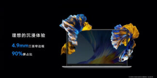 honor magicbook gaming pro amd george zhao