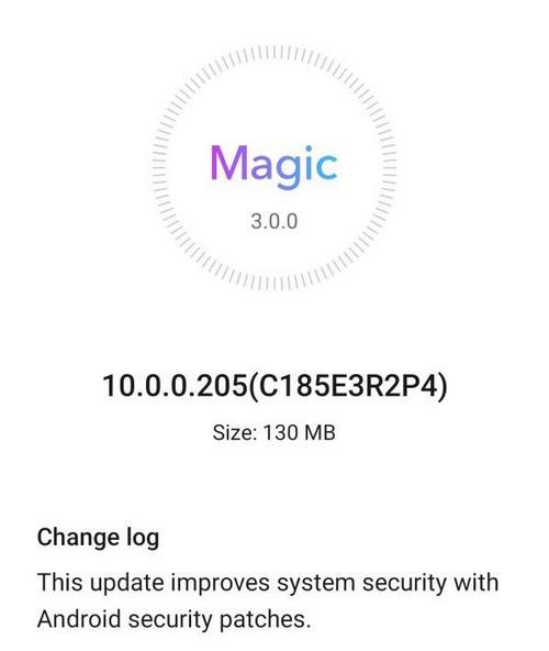 zaszczyt zobaczyć 20 aktualizacja łatki bezpieczeństwa czerwiec 2020 2