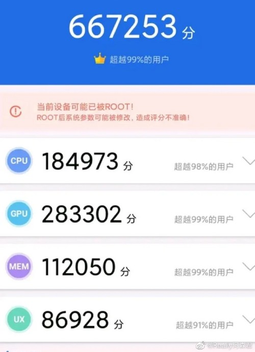 qualcomm snapdragon 865 plus benchmark antutu