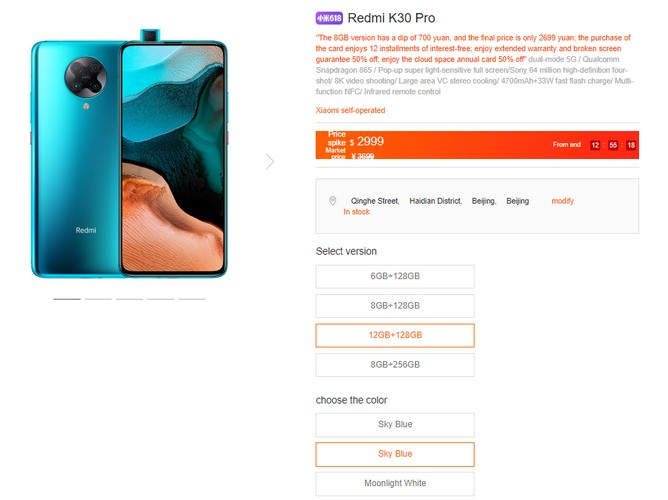 redmi k30 pro nuova versione 12 gb ram