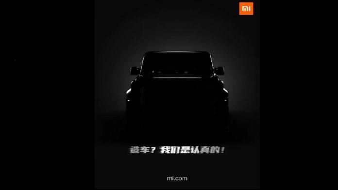 Xiaomi Mi Car