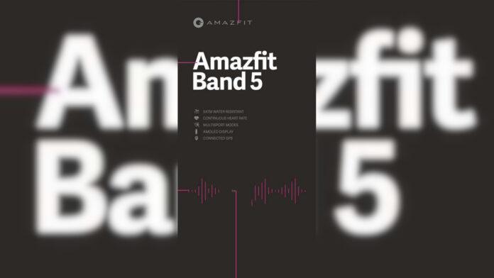 فرقة أمازفيت 5