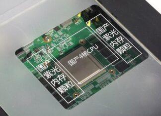cina litografia laser 5 nm chipset
