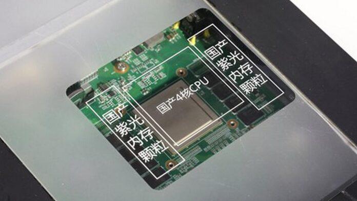 litografia a laser de chipset de 5nm da china